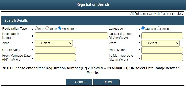 Ahmedabad City Marriage Certificate online