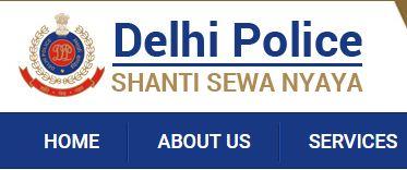 Delhi Police Search FIR status Online | Check FIR copy online