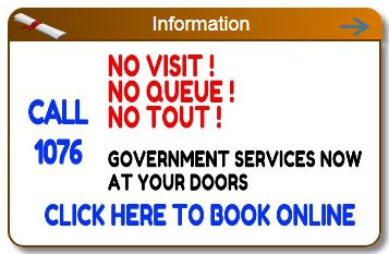 Delhi Ration Card Apply Online