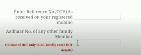 Delhi Download Ration Card OTP