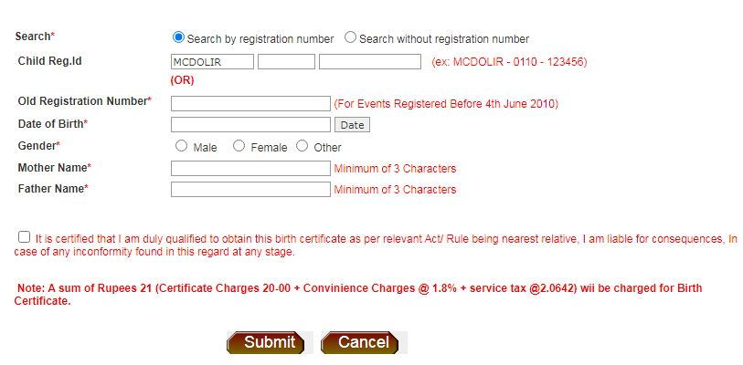EDMC Birth Certificate Search by Registration Number