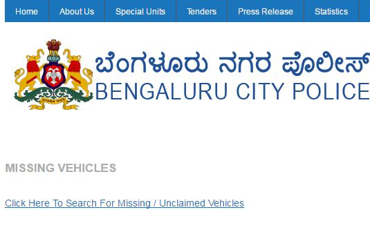 Missing Vehicle Search - Bengaluru Police