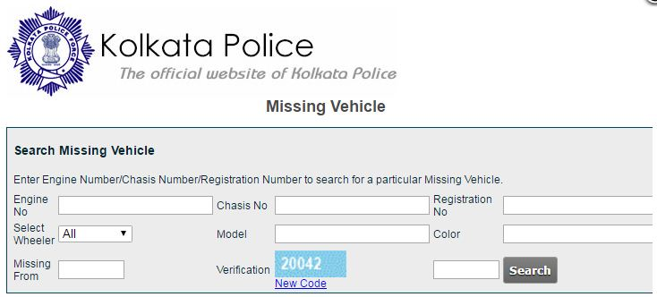 Kolkata Police Search Missing Vehicle online