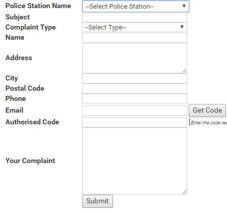 Mumbai Police FIR online Registration| Register FIR online Mumbai