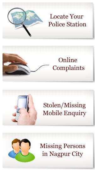 Register Complaint / FIR online with Nagpur Police