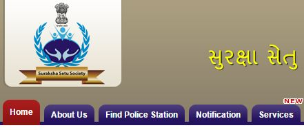 Ghandhi Nagar Police Website - Register FIR online