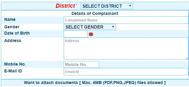 Register FIR online Tamil Nadu