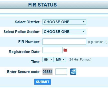 Tamil Nadu Police FIR Status Check online | How to Track FIR status