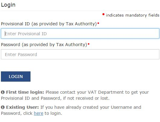 GST Registration Login Name and Password