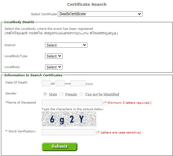 Kerala Death Certificate search online - Civil Registration sevana