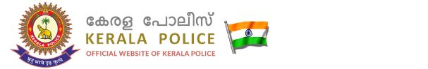 Kerala Police Home Page FIR online