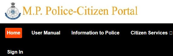 MP Police Citizen Portal Home Page