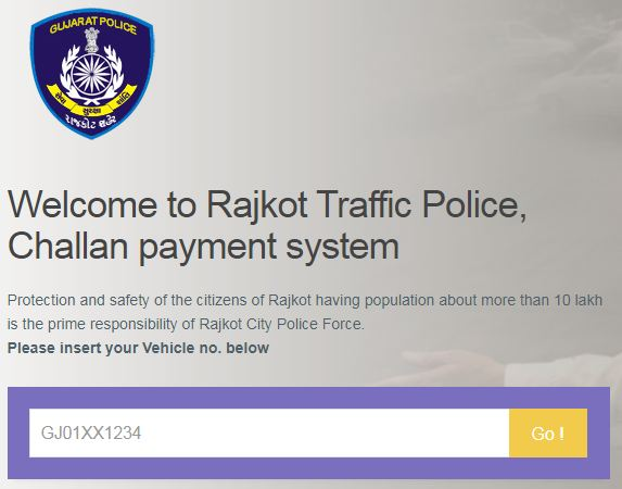 Rajkot City Police pay Traffic Fine online