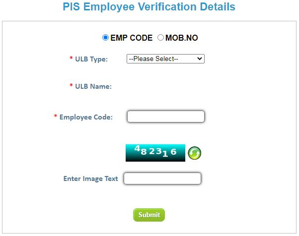 UP Employee Verification online