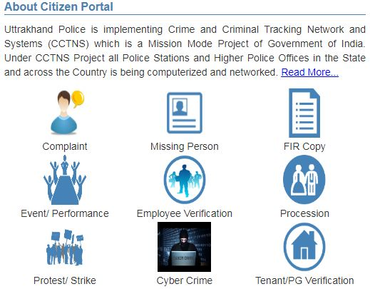 Uttrakhand Police Home Page Tenant Verification