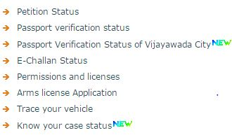 Vijayawada Police Know your case status