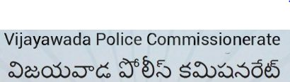 Vijayawada Police Website