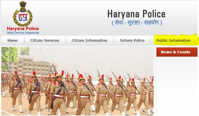 Haryana Police FIR Search Online
